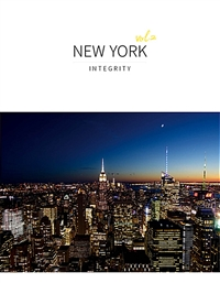 INTEGRITY NEW YORK VOL.2