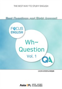 Best Questions and Right Answer ! - Wh~ Question Vols. 1 (FOCUS ENGLISH)