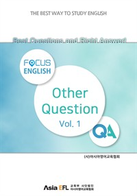 Best Questions and Right Answer! - Other Question Vols. 1 (FOCUS ENGLISH)