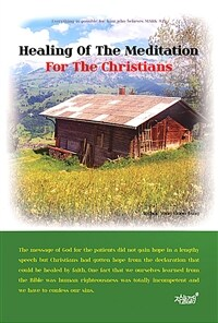 Healing Of The Meditation For The Christians
